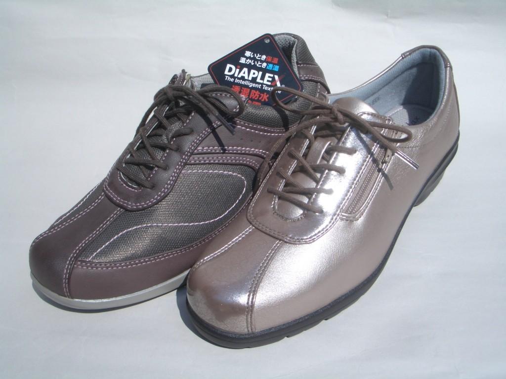 靴ブランド 靴 シューフィッター : ... 靴のお悩みはシューフィッター