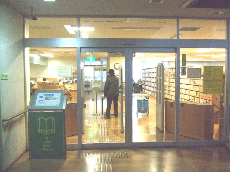 図書館 八王子