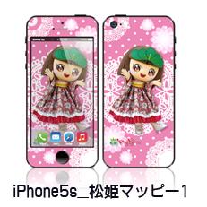 yiphone5s0001