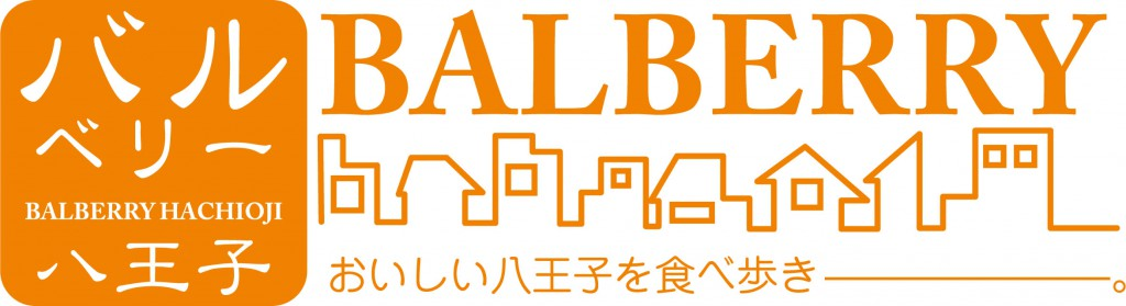 balberry_logo