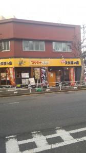 写真2_M0114335