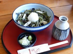 32 栄茶屋 本店